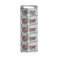 CR 2025 Maxell Button Battery Lithium